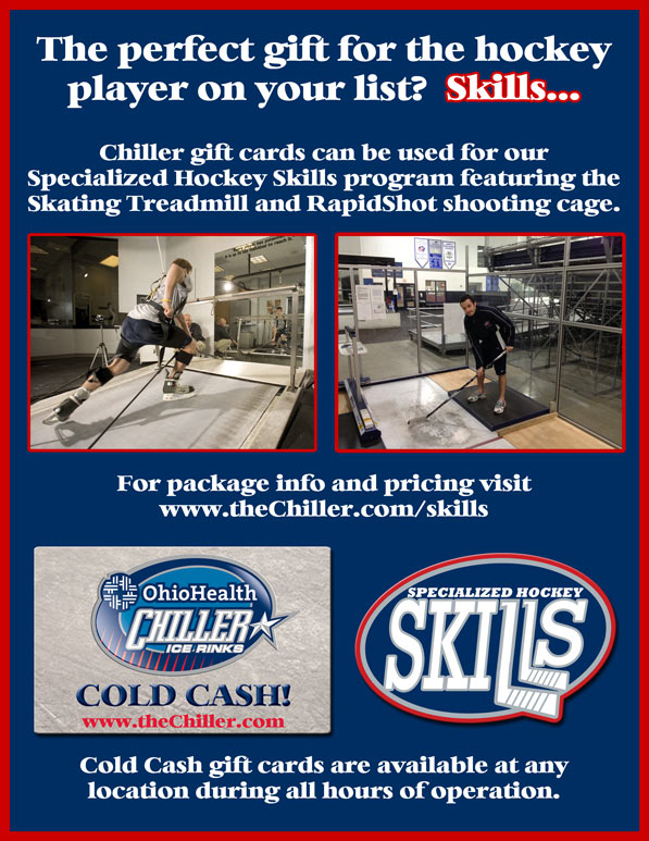 Specialized Hockey Skills Gift Card