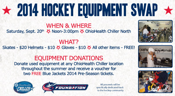 Donations needed for the Annual Hockey Equipment swap.
